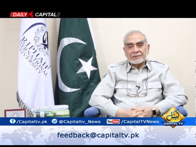 The Islamic concept of Akhlaq   Prof Dr Anees Ahmed   Capital TV