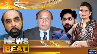 Nisar Ki Siyasat, Partiyon Mein Bagawat | News Beat | Paras Jahanzeb | SAMAA TV | 23 June 2018