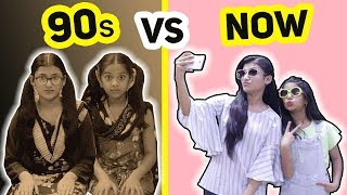 LIFE: 90s Vs Now | Different Life Era | SAMREEN ALI