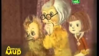 Мультфильм 'Вера и Анфиса тушат пожар'