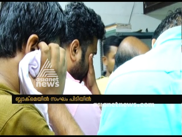 Including women 4 arrested for Blackmailing in Kodungalloor | FIR 22 JUL 2018