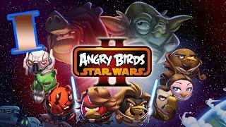 Angry Birds Star Wars II - №1 - Повсюду дроиды