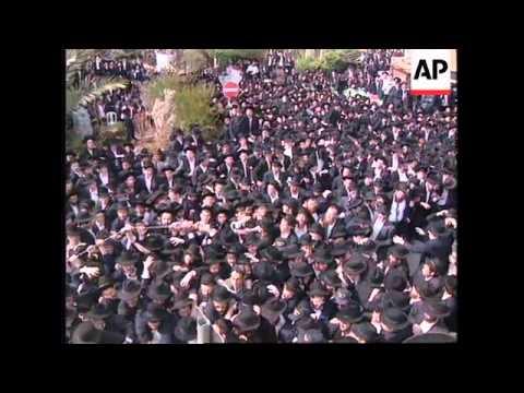 ISRAEL: JERUSALEM: RABBI AUERBACH FUNERAL