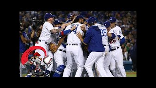 2017 world series schedule: mlb sets times, dates for fall classic