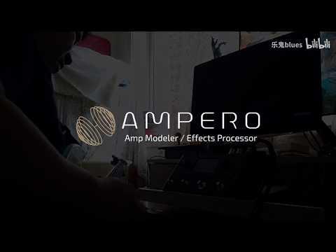 HOTONE Ampero - SRV And John Mayer - JAM LittleWing