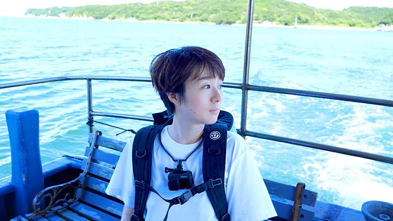 【離島】魚をもとめて、旅に出ました。