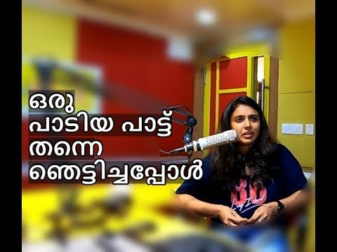 sithara krishnakumar on mirchi hotseat radio mirchi fm kerala kochi malayalam malayali videos youtube popular   radio mirchi fm kerala kochi malayalam malayali videos youtube popular