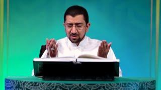 دعاء التوسل - أباذر الحلواجي   Dua Tawasul - 2021