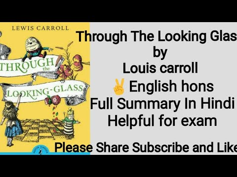 Through the looking Glass by Louis Carroll easy summary in hindi English honours Delhi University