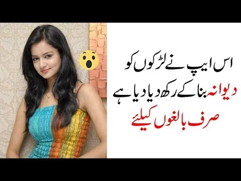 Dating στο Πακιστάν δωρεάν