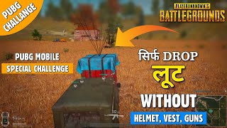 PUBG MOBILE: Only Air DROP Loot Without any Helmet Vest and Guns, Pubg Challange   gamexpro