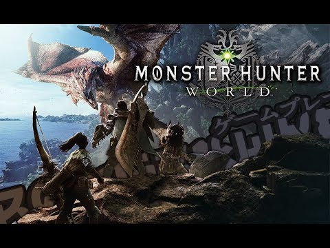 Monster Hunter 4 kojarzenie online