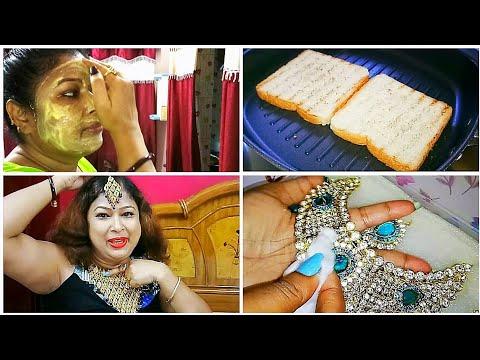কালো দাগ দূর করে মুখের উজ্জ্বলতা বাড়ানোর ঘরোয়া মাস্ক-Necklace Collection-Clean Imitation Jewellery