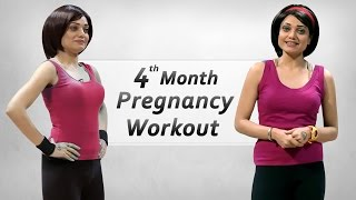 4 Month Pregnancy Workout | Week 13-16