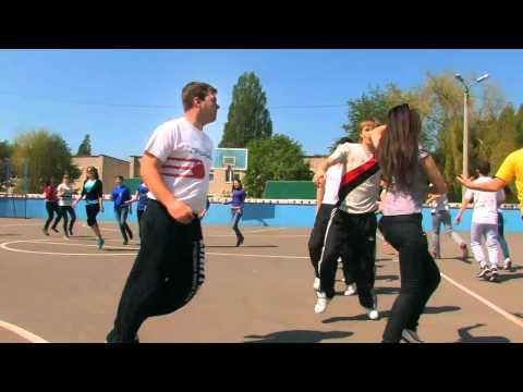 Танцевальная зарядка