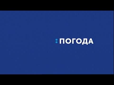Канал Кіровоград: 13.03.2019. Новини. 19:00