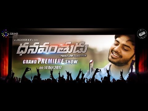 Dhanavanthudu INDEPENDENT Film Premiere HIGHLIGHTS | Telugu Short Films | Raj Kandukuri | Ytalkies