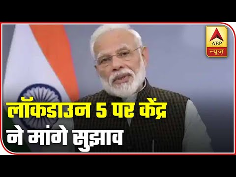 Watch Top 25 Stories Of The Day In 5 Minutes   ABP News