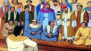 JESUS: EIN Königreich Ohne Grenzen | Folge 17 | die Lehre Jesu Ministerium| Cartoon-Serie | Englisch