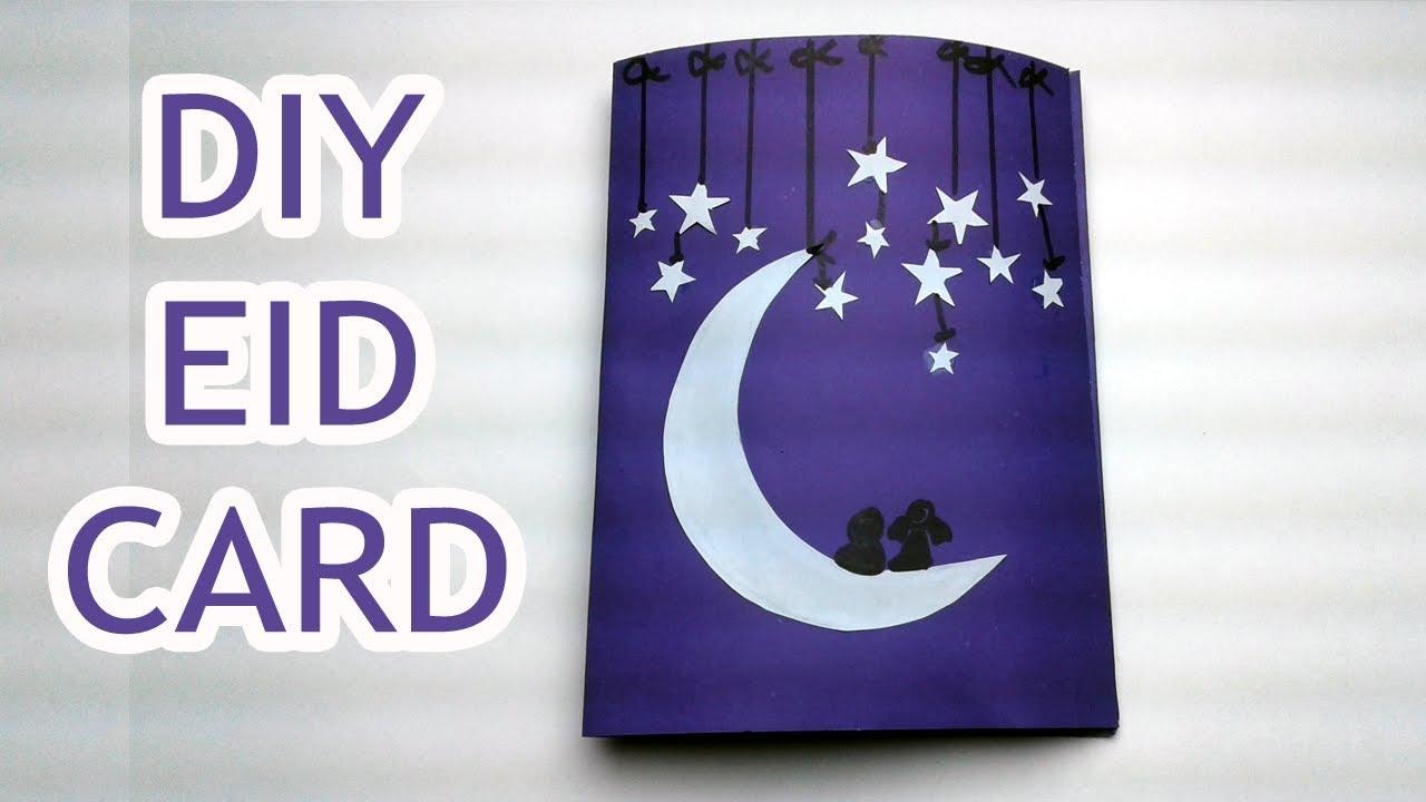 ঈদ কার্ড বানানো শিখুন সহজেই  easy eid card making  youtube