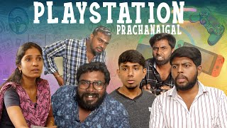 Play station prachanaigal | 90's kids game | veyilon entertainment