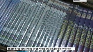 В центре Краснодара обнаружили подпольный склад компакт-дисков