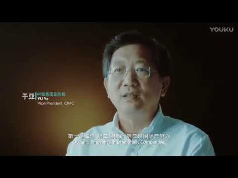"Shenzhen city business environment video ""I am waiting for you in Shenzhen"""