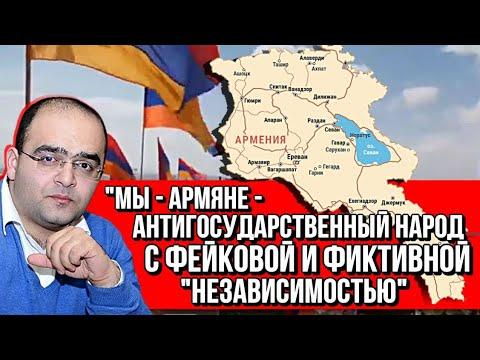 Ереванский политик: