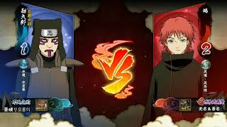 Naruto Mobile [A Rank] Kankuro All Kill