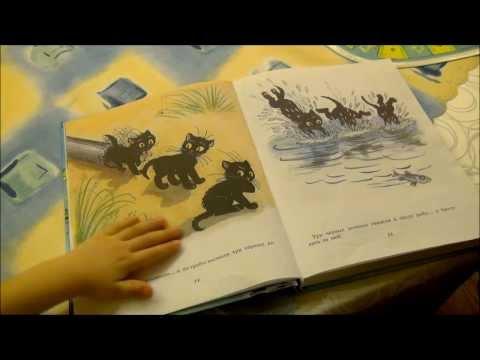 Аудиокнига. В.Сутеев. Сказки и картинки. Три котенка.