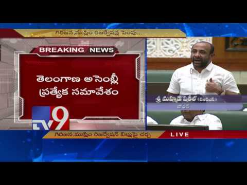 TS Assembly : Heated Debate On Reservations For Muslims - TV9