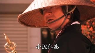任侠映画『外道坊1』予告 小沢仁志 オールインエンタテインメント