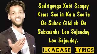 safwan halac hees cusub sarbeeb 2018 lyrics