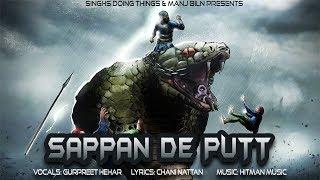 Sappan De Putt Gurpreet Hehar Free MP3 Song Download 320 Kbps