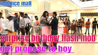 best surprise birthday flash mob for fiance ...reshma to vicky 'choreo  by karan gaikwad