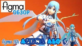 Обзор figma #264 - Asuna ALO ver.