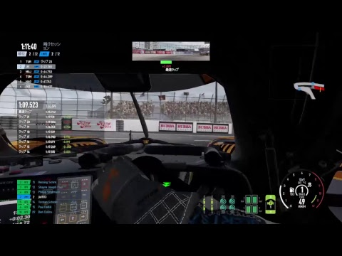 Project Cars 2 IMSA Long beach