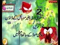 Angry Bird 2 Mod Download IN  PC BY BlueStacks 3