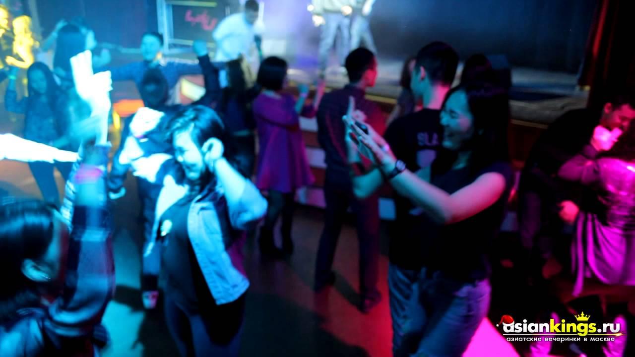 Клубы для азиатов в москве кыргызский кафе клуб в москве