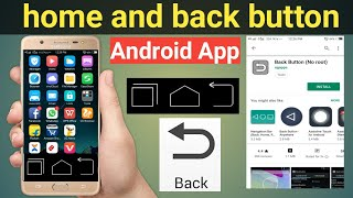 Android mobile phone / back & home button App download teach not work screenshot 2