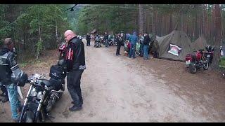 På vei til MC treff i Fyresdal | 29.08.2015 | Troll Rally 2015