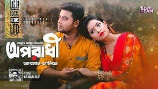 Oporadhi   Ankur Mahamud Feat Arman Alif  (Full Audio) Bangla New Song 2018   The Local Heros ltd.