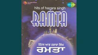 Ramta Africa Wich Story Song