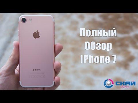 Как выглядит айфон 7 фото и цена