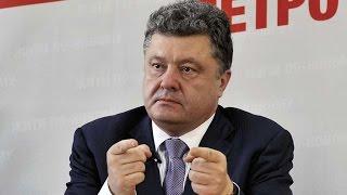 НОВОСТИ УКРАИНЫ! Законопроект О введении военного положения на Украине! сегодня, 2015, политика mp4
