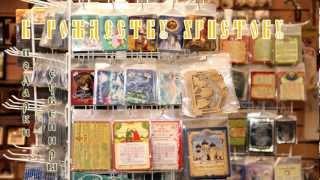 к Рождеству Христову. Подарки. Сувениры(Интернет-магазин Символик предлагает приобрести подарки и сувениры к Рождеству Христову по оптовыи и розн..., 2012-12-13T07:55:54.000Z)