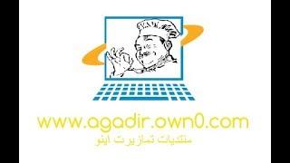 Repeat youtube video كعب الغزال شهيوات بلادي