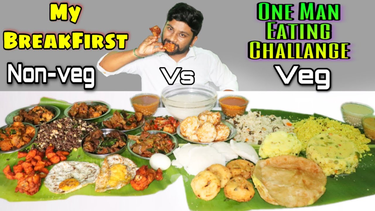 TAMIL NADU BREAKFAST SPECIAL EATING CHALLENGE | என்னுடைய காலை உணவு | Eating Challenge Boys