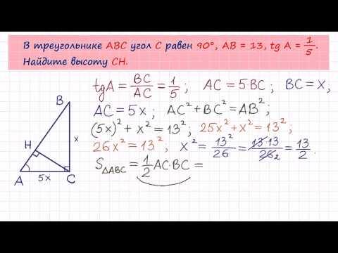 Задача В8 № 27267 ЕГЭ 2015 по математикеУрок 4