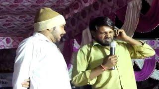 बहु के यार || Andi Chhore Stage Program || Bhadurgarh || Haryanvi Comedy